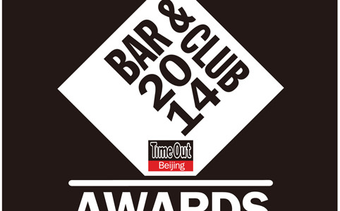 Vote for Capital Spirits @TimeOutBeijing Bar & Club Awards 2014