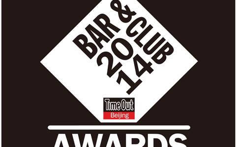 Vote for Capital Spirits @TimeOutBeijing Bar & Club Awards 2014