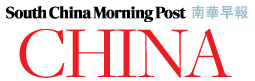South_China_Morning_Post_logo