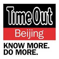 Time Out Beijing Bar & Club Awards 2015