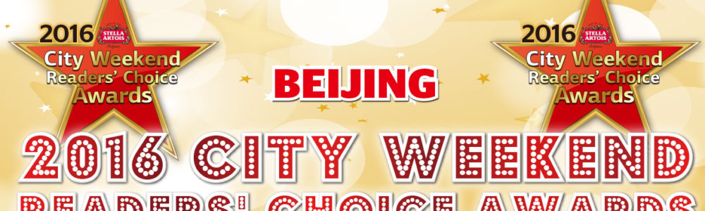 Distillery wins City Weekend Beijing Awards: Best Spirits Bar, Best Nightlife Newcomer Bar 2016