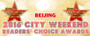 header-beijing-awards1